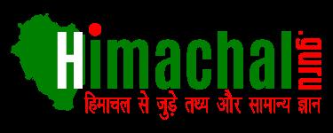 Himachal GURU
